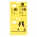 CoatCheck OneFive Ticketprinter garderobeticket met voucher